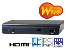 px-w3dvr1000 ファームウェア